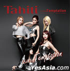 Tahiti Fall Into Temptation