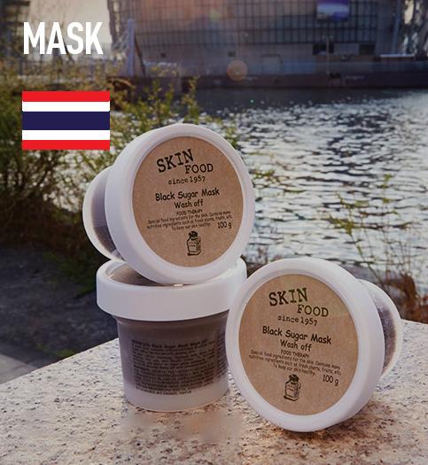 ThailandMaskPick