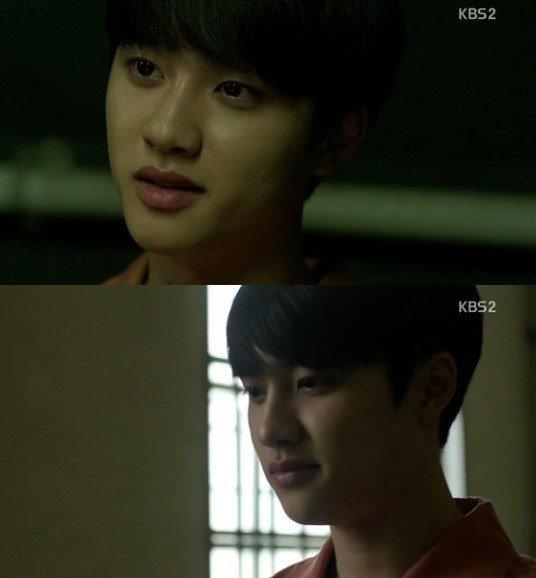 do kyung soo i remember you