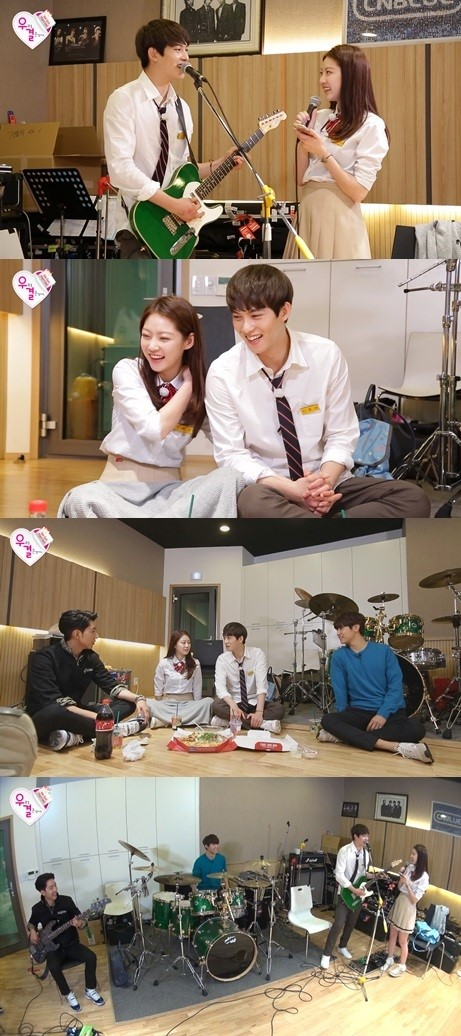 gong seung yeon cnblue