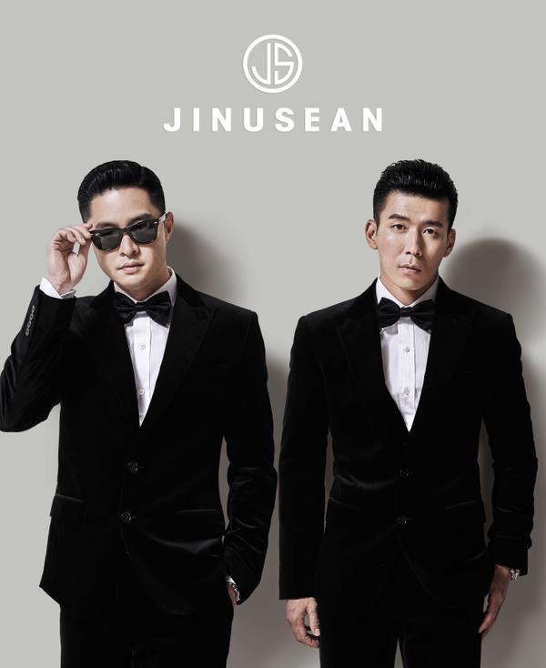 jinusean album