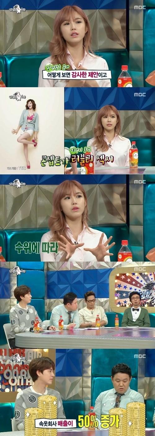 jun hyo sung 2