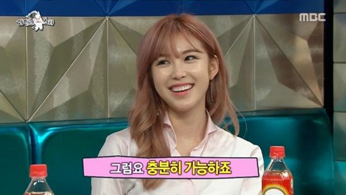 jun hyosung radio star 2
