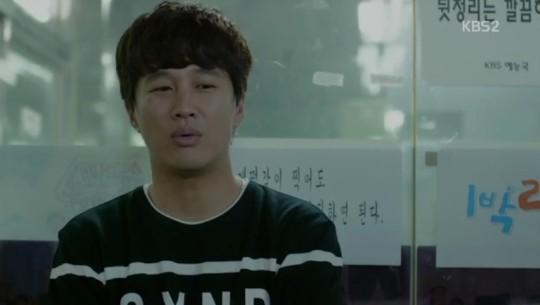 producer cha tae hyun final