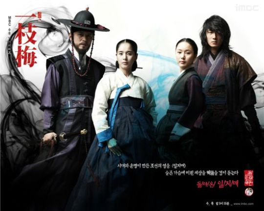 return of iljimae aka moon river