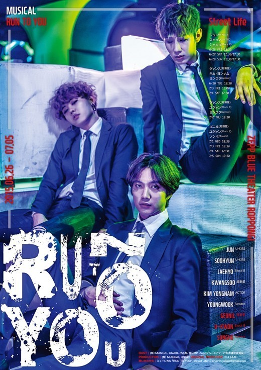 run to you poster 02