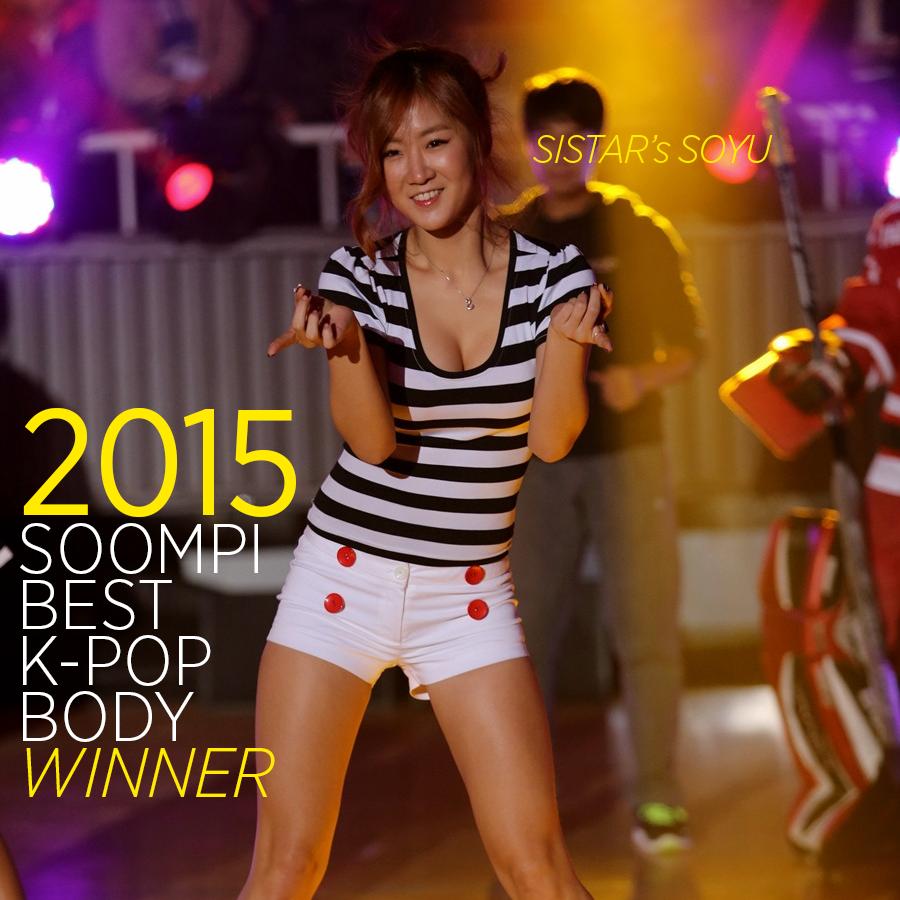 soyu soompi kpop best body winner
