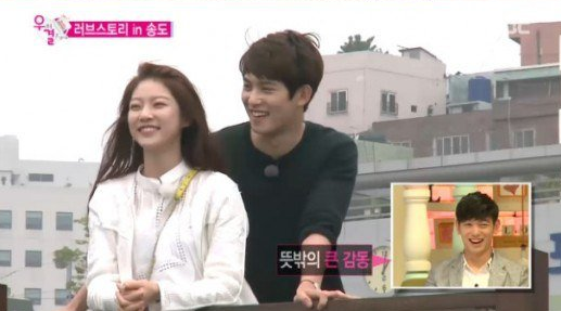 lee jong hyun and yoona dating On july 4's episode of we got married, lee jong hyun gets a bit more than he bargained for when he lets his virtual wife gong seung.