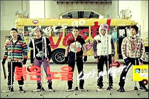 BIGBANG_bus