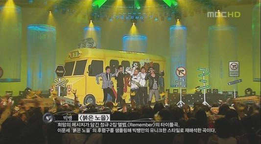 BIGBANG_bus3