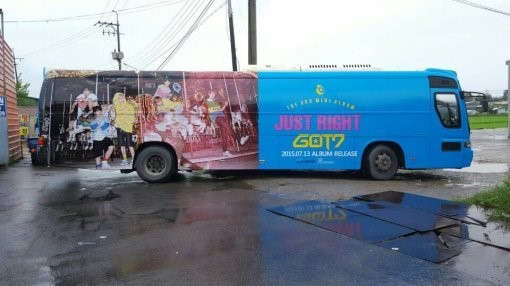 GOT7 Just Right Bus