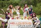 Hello Venus I'm ill Mini Album