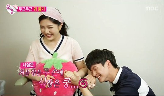 Joy Yook SungJae2