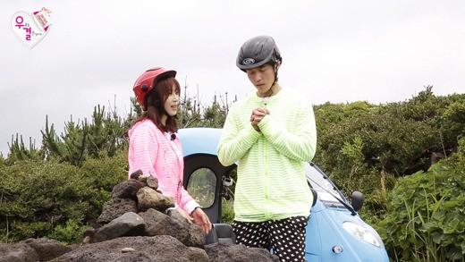 Kang Ye Won Oh Min Seok4