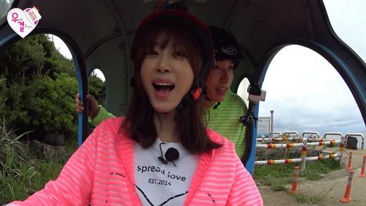 Kang Ye Won Oh Min Seok5