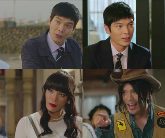 Kim Seong Oh W&C Collage