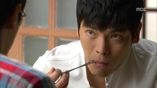 Kim Seong Oh When A Man Loves