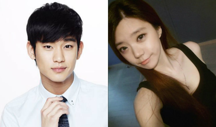 Kim Soo Hyun Kim Joo Na