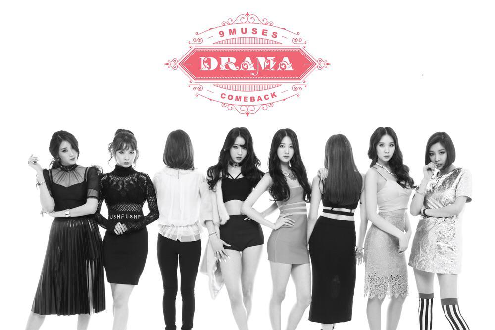 Nine Muses_Drama