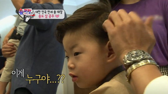 Song Triplets Superman Returns haircut wig 6