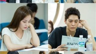 Yong-Pal Script Reading