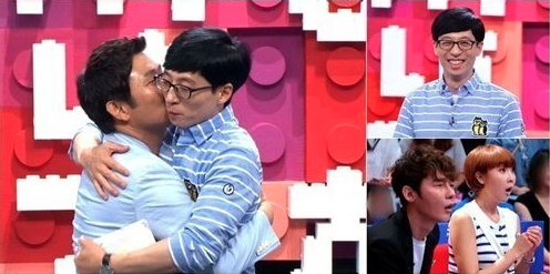 Yoo Jae Suk Same Bed Different Dreams
