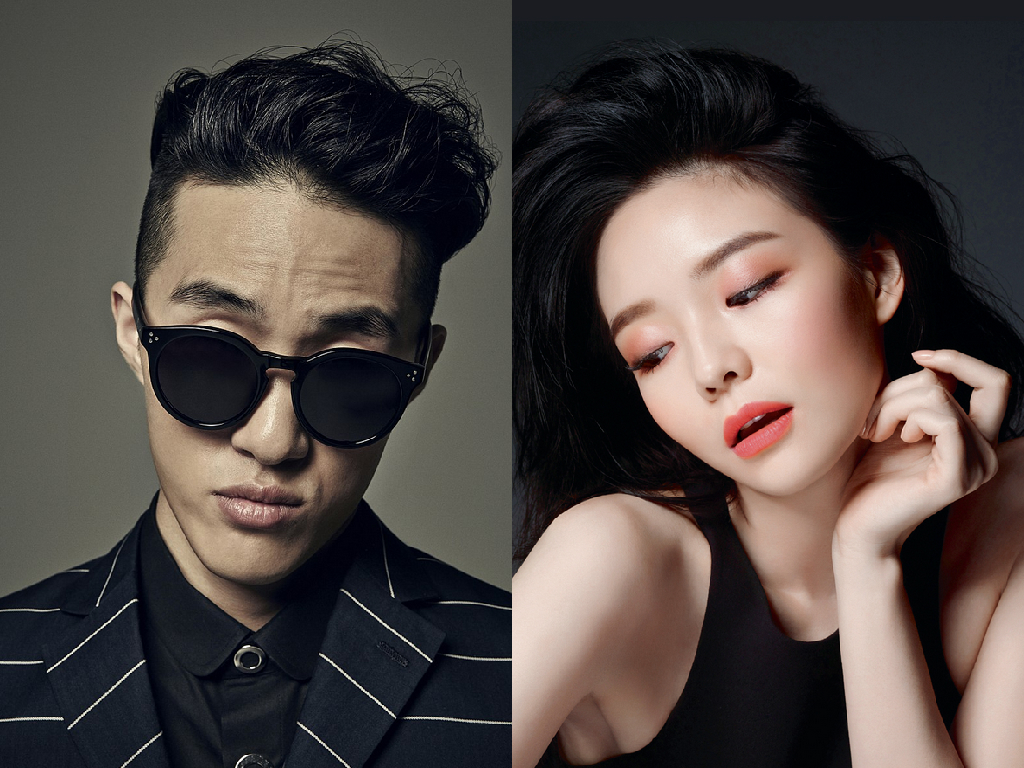 Breaking Singer Zion T And Actress Lee Som Esom