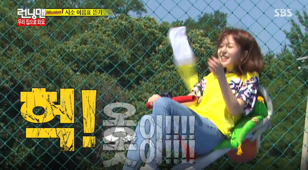 baek jin hee running man