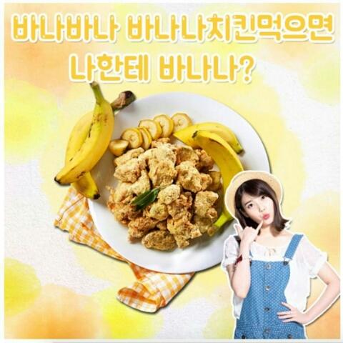 chicken banana