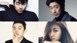 korean celebrity names gong yoo ha jung woo ha ji won yoo ah in