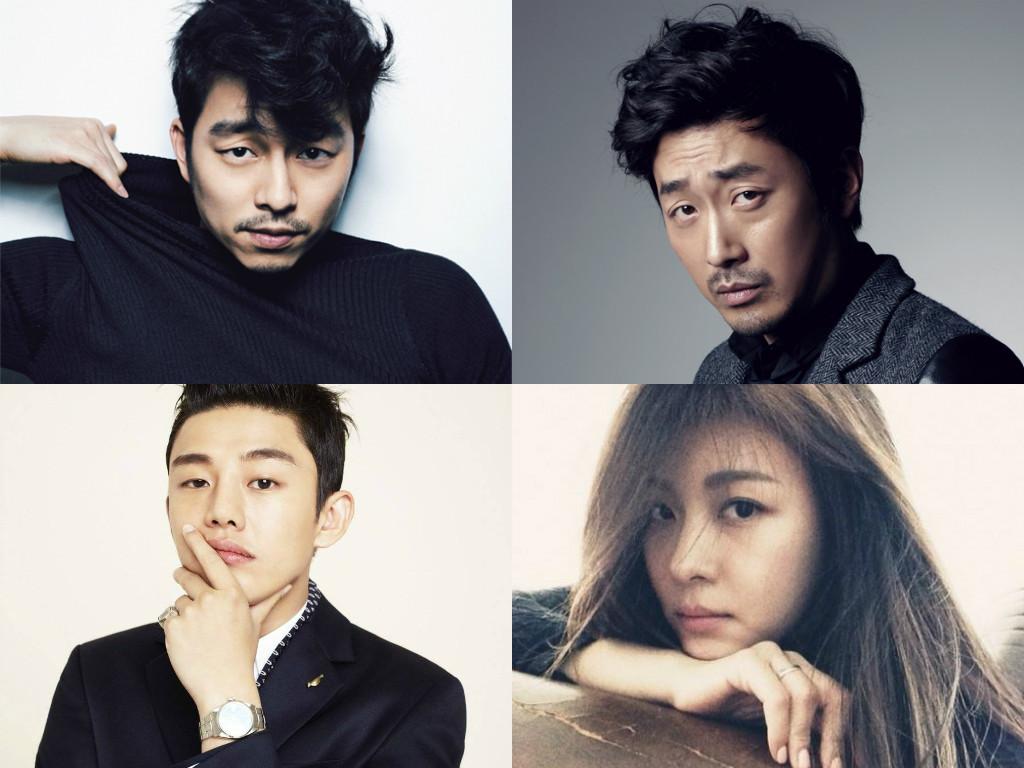 korean celebrity names gong yoo ha jung woo ha ji won yoo ah in