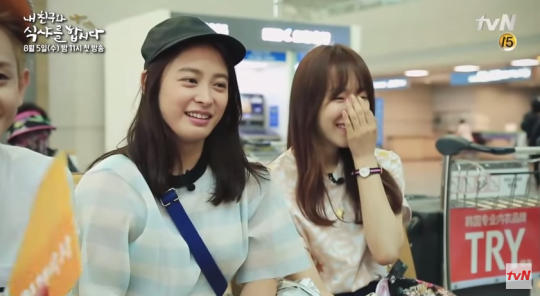 let's eath with my friend park hee bon seo hyun jin