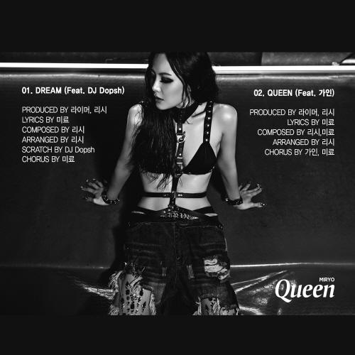 miryo queen tracklist