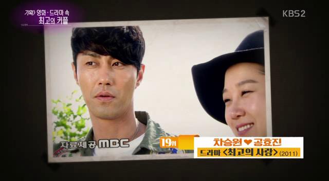 netizen best couple 1