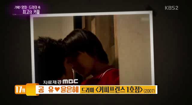 netizen best couple 3