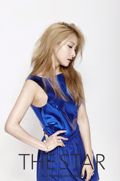 park gyuri the star 01