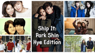 park shin hye copy