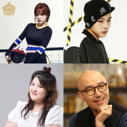 radio star guests