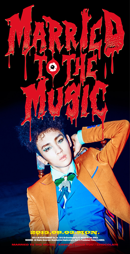 shinee married to the music 4