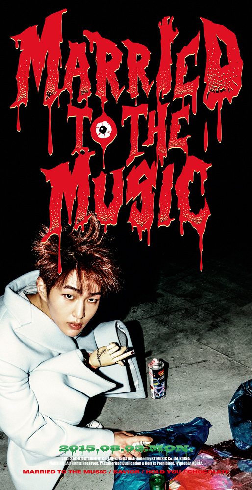 shinee married to the music 5