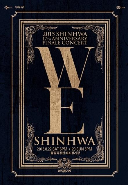 shinhwa concert poster
