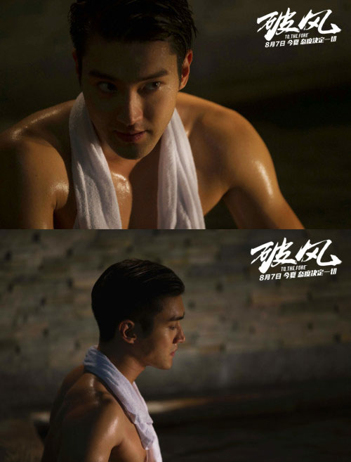 siwon to the fore 01