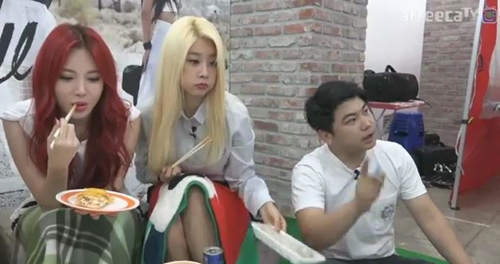 sojin girl's day afreecatv