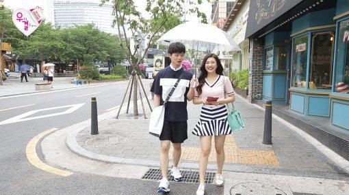 yook sungjae joy 2