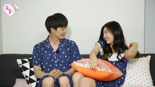 we got married joy and sungjae