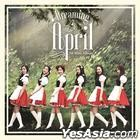 April Dreaming album cover