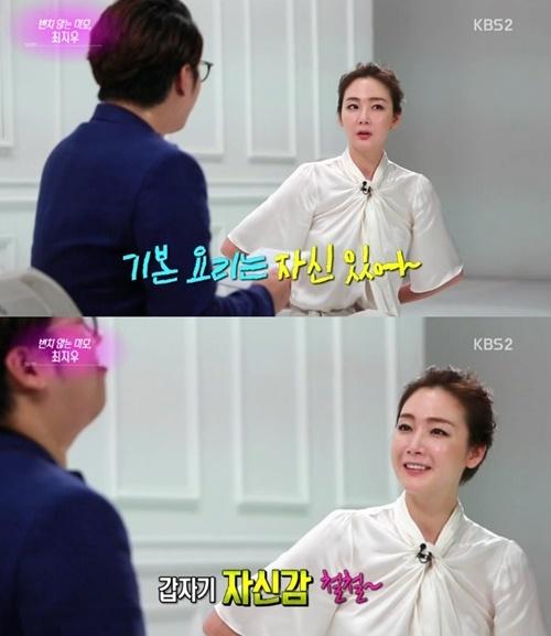 Choi Ji Woo4