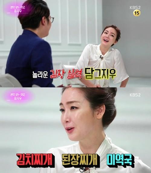 Choi Ji Woo5