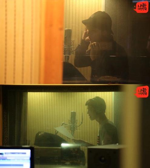 EXO recording