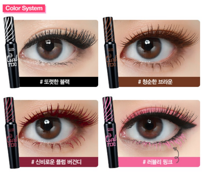 Etude House Mascara